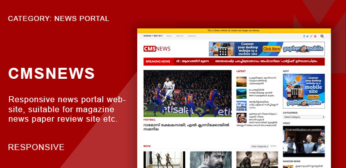 news portal website