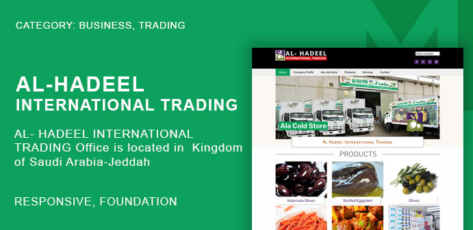 AL- HADEEL INTERNATIONAL TRADING